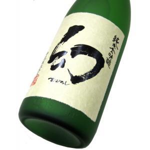 幻 赤箱 純米大吟醸 1800ml(1本) | 誠鏡 幻/広島|matsumotoya