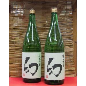 幻 純米吟醸 1800ml(1本) | 誠鏡 幻/広島|matsumotoya