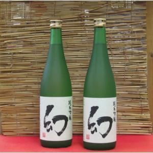 幻 純米吟醸 720ml(1本) | 誠鏡 幻/広島|matsumotoya