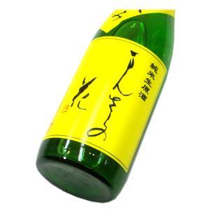 まんさくの花 特別純米生原酒 「直汲み」720ml(1本) クール便 | まんさくの花/秋田|matsumotoya