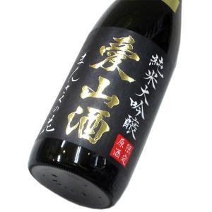 まんさくの花 純米大吟醸 生原酒「愛山45」2021 720ml(1本) クール便 | まんさくの花/秋田|matsumotoya