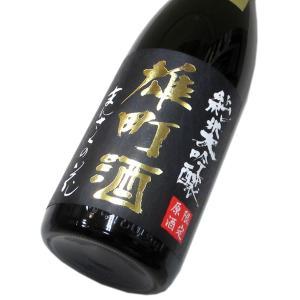 まんさくの花 純米大吟醸 生原酒「雄町45」2021 1800ml(1本) クール便 | まんさくの花/秋田|matsumotoya