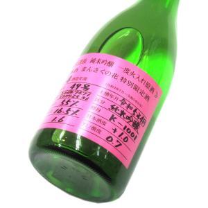 まんさくの花 杜氏選抜 純米吟醸原酒(火入れ) 720ml(1本) | まんさくの花/秋田|matsumotoya
