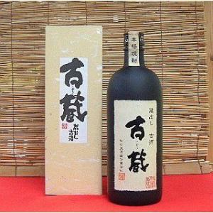 蔵出し古酒 古蔵(化粧箱入り) 720ml(1本)   松の泉酒造/水鏡無私 他 matsumotoya
