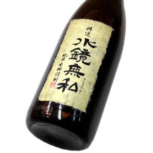 精選 水鏡無私  1800ml(1本)  松の泉酒造/水鏡無私 他 matsumotoya