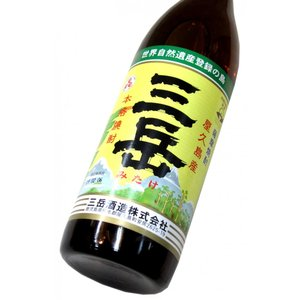 三岳 900ml(1本) | 三岳酒造/三岳|matsumotoya