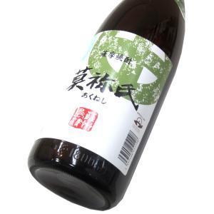 莫祢氏(あくねし) 1800ml(1本) | 大石酒造/がんこ焼酎屋 他|matsumotoya