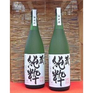 蔵 純粋 1800ml(1本) | 大石酒造/がんこ焼酎屋 他|matsumotoya
