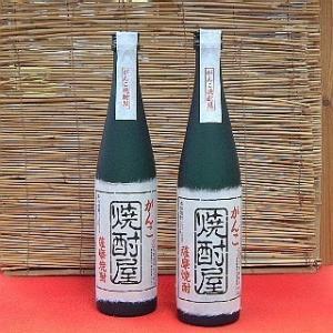 がんこ焼酎屋 35% 500ml(1本) | 大石酒造/がんこ焼酎屋 他|matsumotoya