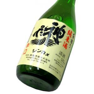 神亀 辛口純米酒 720ml(1本) | 長期熟成酒・熟成古酒|matsumotoya