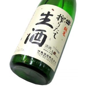 神亀 搾りたて純米生酒(令和2BY) 1800ml(1本) クール便 | 神亀/埼玉|matsumotoya