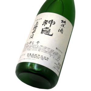神亀 上槽中汲純米生酒(令和1BY) 1800ml(1本) クール便 | 神亀/埼玉|matsumotoya