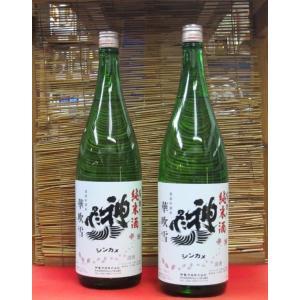 神亀 純米酒 華吹雪 1800ml(1本) | 神亀/埼玉|matsumotoya