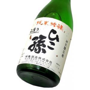 ひこ孫 純米吟醸酒 720ml(1本) | 長期熟成酒・熟成古酒|matsumotoya