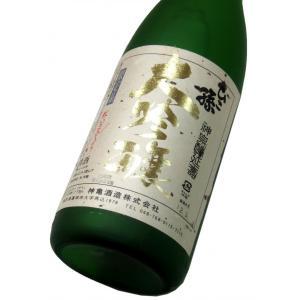 ひこ孫 純米大吟醸酒 1800ml(1本) | 長期熟成酒・熟成古酒|matsumotoya