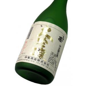 ひこ孫 純米大吟醸酒 720ml(1本) | 長期熟成酒・熟成古酒|matsumotoya
