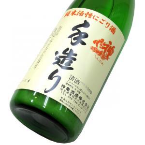神亀 純米活性にごり酒(令和1BY) 1800ml(1本) クール便 | 発泡性清酒・にごり酒|matsumotoya