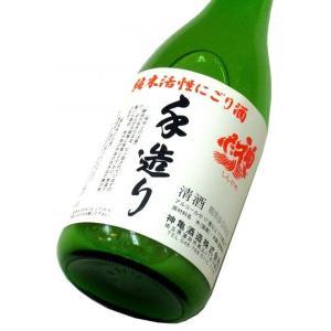 神亀 純米活性にごり酒(令和2BY) 720ml(1本) クール便 | 発泡性清酒・にごり酒|matsumotoya