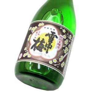 雪中梅 特別本醸造(専用化粧箱入り) 720ml(1本)   おすすめの贈答酒・贈答品 matsumotoya