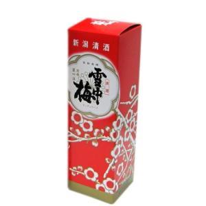 雪中梅 化粧箱(720ml×1本入箱)   雪中梅/新潟 matsumotoya
