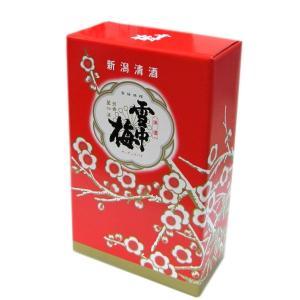 雪中梅 化粧箱(1800ml×2本入箱)   雪中梅/新潟 matsumotoya