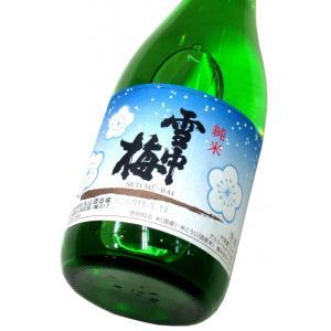 雪中梅 純米酒 720ml(1本)   雪中梅/新潟 matsumotoya