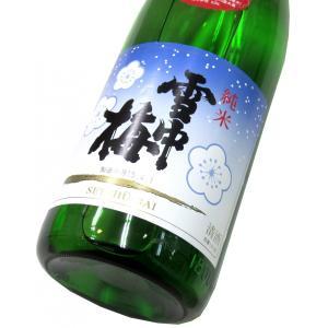 雪中梅 純米酒 1800ml(1本)   雪中梅/新潟 matsumotoya