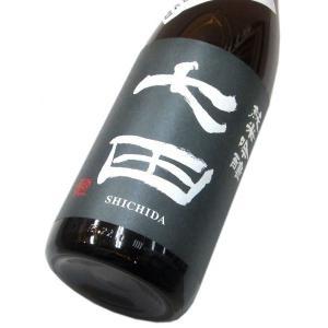 七田 純米吟醸 無濾過生 2020(原酒) 1800ml(1本) クール便 | 七田/佐賀|matsumotoya
