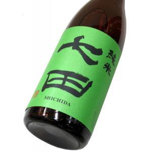 七田 純米 無ろ過生詰(原酒) 1800ml(1本) | 七田/佐賀|matsumotoya