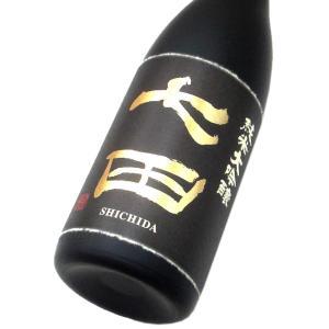 七田 純米大吟醸 無ろ過生詰(原酒) 1800ml(1本) | 七田/佐賀|matsumotoya