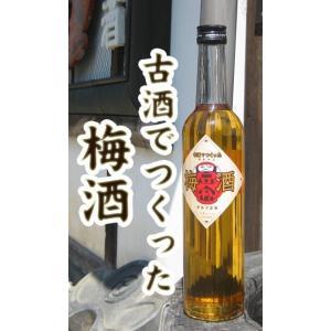 古酒でつくった梅酒 500ml(1本) | 白木恒助商店/梅酒 他|matsumotoya