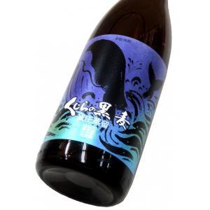 くじらの黒麦 1800ml(1本) | 大海酒造/海・海王 他|matsumotoya