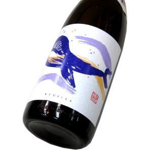 くじらのボトル綾紫(黒麹) 1800ml(1本) | 大海酒造/海・海王 他|matsumotoya