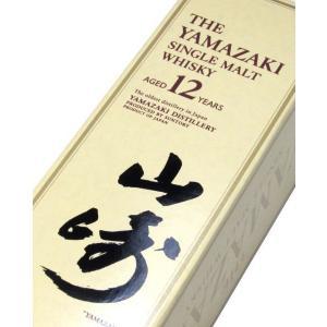山崎12年(専用化粧箱入り) | ウイスキ−・ブランデー|matsumotoya|03