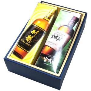 竹鶴・宮城峡セット【ギフト箱入り】 | おすすめの贈答酒・贈答品|matsumotoya|04