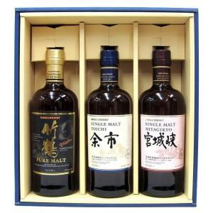 竹鶴・余市・宮城峡セット【ギフト箱入り】 | おすすめの贈答酒・贈答品|matsumotoya