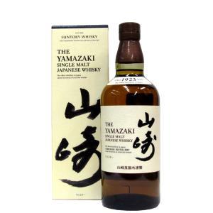 山崎 (NEW専用化粧箱入り) | おすすめの贈答酒・贈答品|matsumotoya