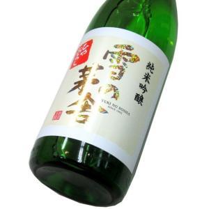 雪の茅舎 純米吟醸ひやおろし 1800ml(1本) | ひやおろし|matsumotoya