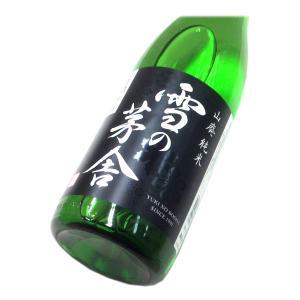 雪の茅舎 山廃純米生酒 1800ml(1本) クール便 | 雪の茅舎/秋田|matsumotoya