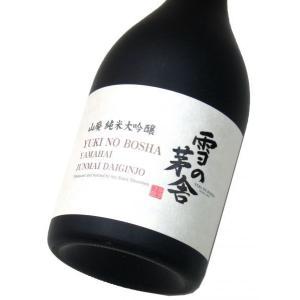 雪の茅舎 山廃純米大吟醸(化粧箱入り) 720ml(1本) | おすすめの贈答酒・贈答品|matsumotoya