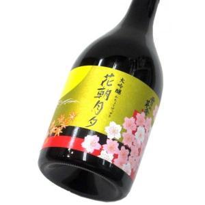 雪の茅舎 大吟醸「花朝月夕」(化粧箱入り) 720ml(1本) | おすすめの贈答酒・贈答品|matsumotoya