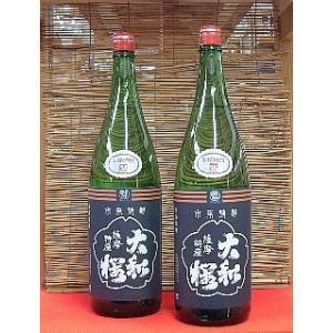 大和桜 ヒカリ35% 1800ml(1本) | 大和桜酒造/大和桜|matsumotoya