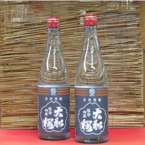 大和桜 ヒカリ25% 720ml(1本) | 大和桜酒造/大和桜|matsumotoya