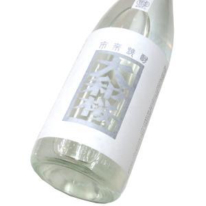 大和桜 匠 1800ml(1本) お一人様1本限り | 大和桜酒造/大和桜|matsumotoya
