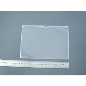 ソフトカードケース A6   PP製 10枚入り h40751|matsumura