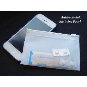 お薬ポーチ 1ポケット  5個入り 【薬ポーチ 薬ケース くすり ケース 抗菌】   h45501|matsumura