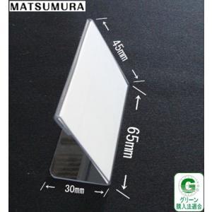 カード立て L型 65mm巾  再生PET製  h56001【カードスタンド メニュー立て 透明】|matsumura