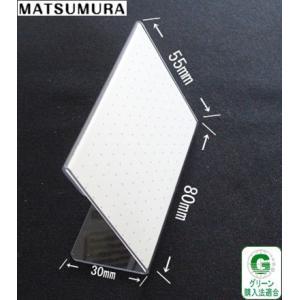 カード立て L型 80mm巾  再生PET製  h56011【カードスタンド メニュー立て 透明】|matsumura