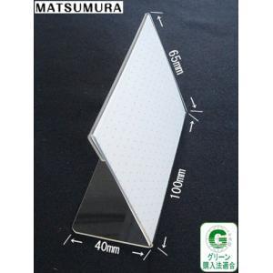 カード立て L型 100mm巾  再生PET製  h56021【カードスタンド メニュー立て 透明】|matsumura