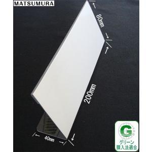 カード立て L型 200mm巾  再生PET製  h56061【カードスタンド メニュー立て 透明】|matsumura
